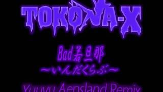 R.I.P. T-X Download Link http://tinyurl.com/YARemix Yuuyu Aensland ...
