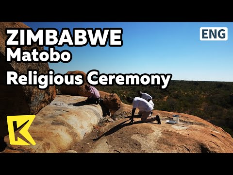 【K】Zimbabwe Travel-Matobo[짐바브웨 여행-마토보]돌을 중요시 하는 짐바브웨 사람들/Stone/Rock/Religious Ceremony