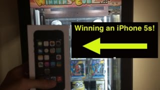 iPhone 5s WIN From Winners Cube! | JOYSTICK thumbnail