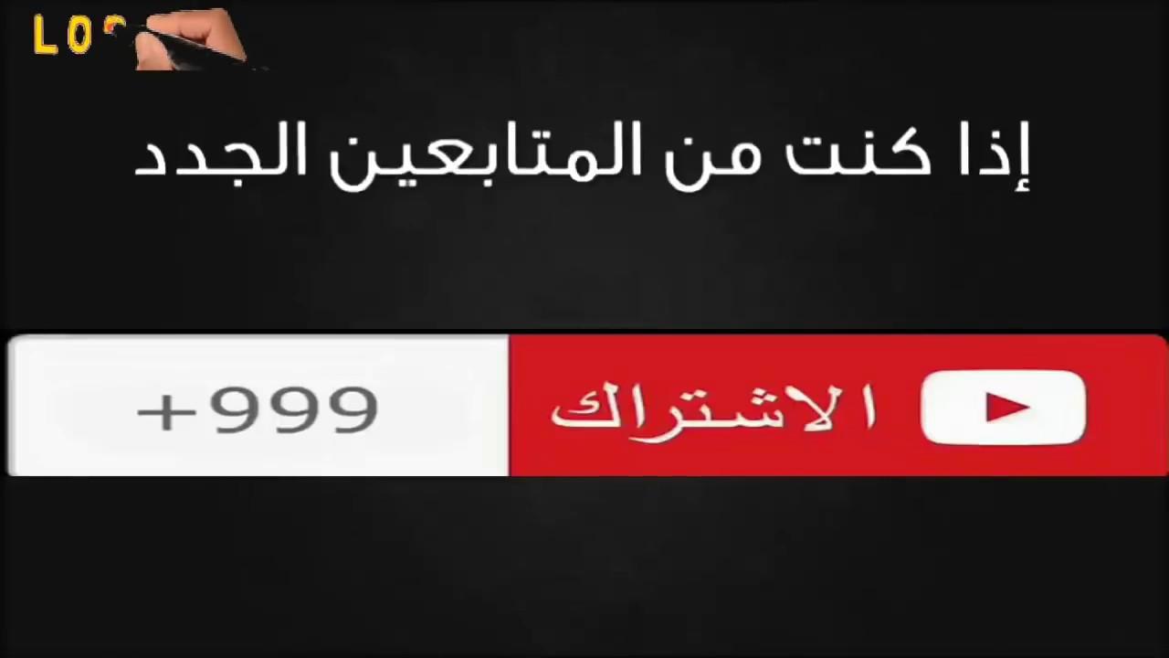 فيديوهات خالد يوسف - تفاصيل ليله مني فاروق وشيما الحاج ولماذا كان يصورهم ؟