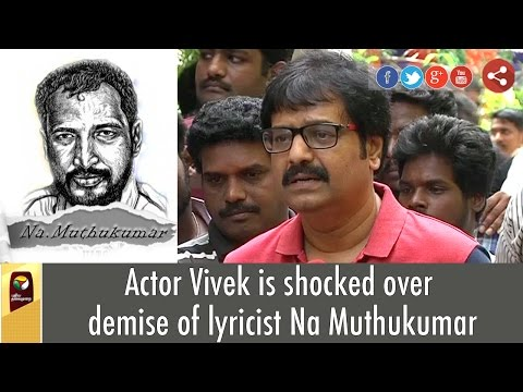 Actor Vivek is shocked over demise of lyricist Na Muthukumar