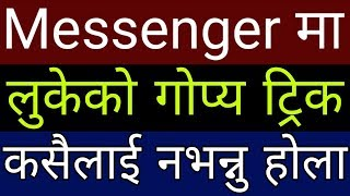 Facebook Messenger Most Secret Setting And Tricks 2019 | Messenger Features | In Nepali By UvAdvice