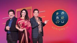 Sa Re Ga Ma Pa Seniors (Tamil) Season 2 | Full Episodes Streaming Now On ZEE5