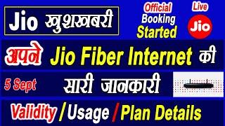 JioFiber New Plans|JioFiber Launched |JioGiga Fiber |Jio DTH