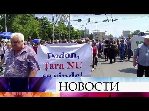 Парламент Молдавии отказывается