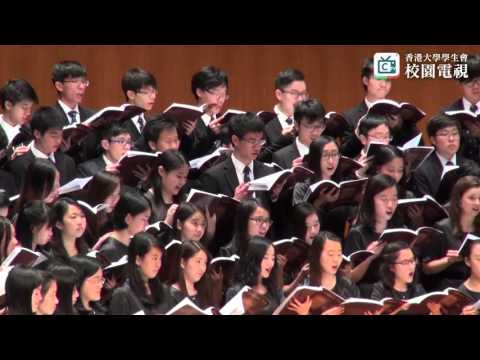 Union Choir, HKUSU: Journey Beyond – The 48th Anniversary Concert
