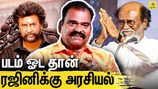 Bayilwan Ranganathan on Rajini Political Entry