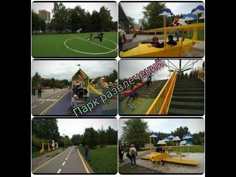 Обзор Детского парка Калейдоскоп в Казани| игры с детьми на площадке |соревнован ударит бутылку