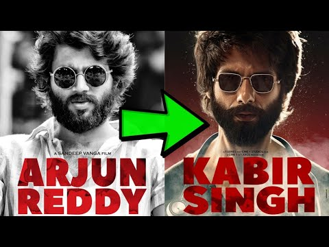 Arjun Reddy vs Kabir Singh Comparison | Vijay Devarakonda | Shahid Kapoor | TVNXT Telugu Mp3