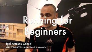 Running for Beginners | IGAL ARTZENU COHEN
