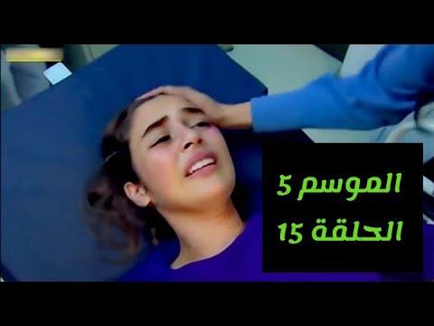 مسلسل زهرة القصر الجزء الخامس الحلقة 15 مترجم Hd Youtube