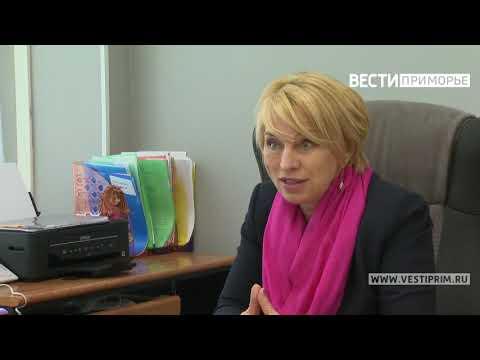 «Вести:Приморье. Интервью»: Образование в Приморье в условиях «удаленки»