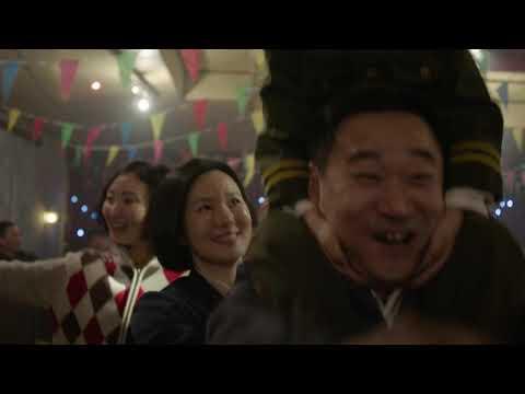 2019台北電影節|閉幕片|地久天長Song Long, My Son