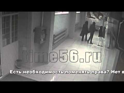 знакомства оренбург мужчина