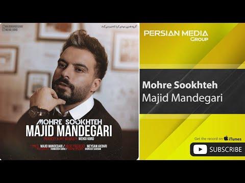 Majid Mandegari - Mohre Sookhteh ( مجید ماندگاری - مهره سوخته )