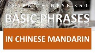 Basic phrases in chinese mandarin.