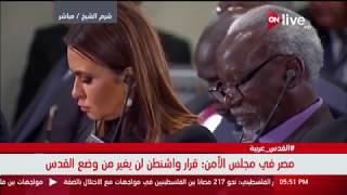 كلمة رئيس كوت ديفوار الحسن واتارا فى منتدي إفريقيا 2017 عن الأقتصاد والأستثمار الأفريقي