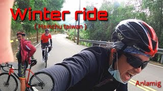 First winter ride taiwan