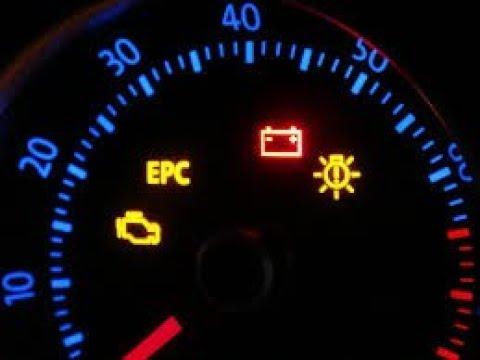 اريد حل لظهور اضاءة لمبة Epc Srs في لوحة تابلو السيارة لاادري