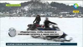 видео Горнолыжный курорт Бакуриани