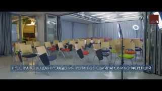 Конференц-центр HUB Odessa(, 2014-01-29T11:14:21.000Z)