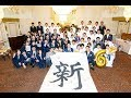 The Place of Tokyo 6周年祭 の動画、YouTube動画。