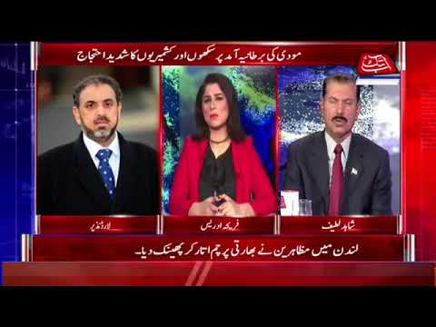 Tonight With Fereeha  – 20 April 2018 - Abb takk