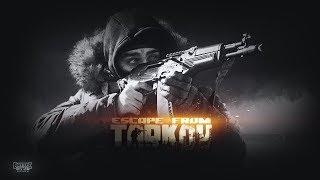 Охота на Штурмана \ Escape from Takov