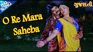 O Re Mara Saheba New Gujarati HD Song 2019 Rajdeep Barot