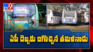 Tamilnadu stops APSRTC buses citing permit reason - TV9