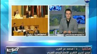 بالفيديو.. عز العرب: الجامعة العربية لا تقوم بالدور المنوط بها