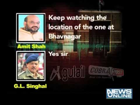 amit shah and g.l.singhal snooping tape
