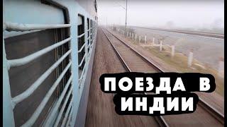 видео Путешествуйте на поездах РЖД дешевле