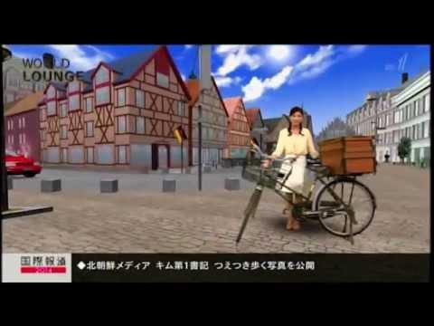 """NHK (Nippon Hōsō Kyōkai) - """"Deutsche lieben Tofu"""" Sendung vom 14.10.2014"""