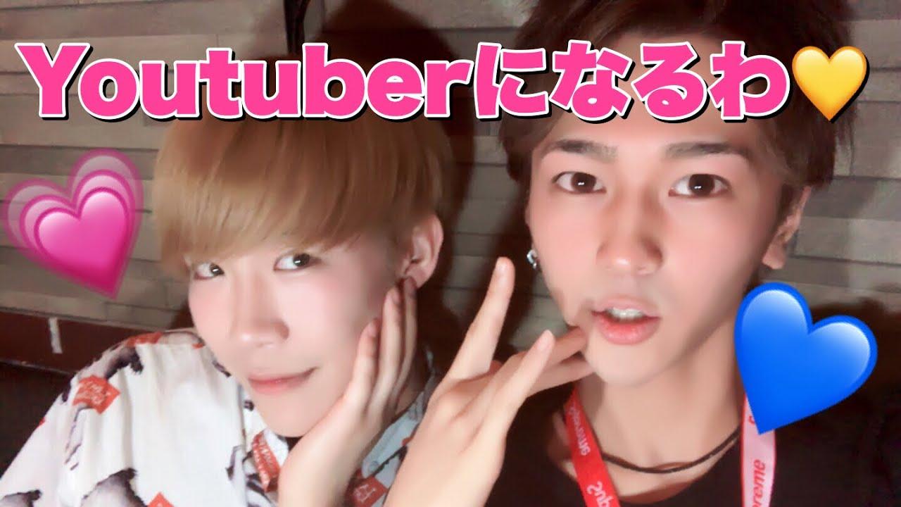 ゲイ youtube 動画