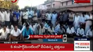 Hanuman Temple Collapses into Nearby Canal - Krishna District : TV5 News
