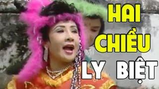 Cải Lương Hồ Quảng 2017 : Hai Chiều Ly Biệt Tập 1 - Lệ Thủy Minh Vương - Cải Lương Xưa Trước 1975