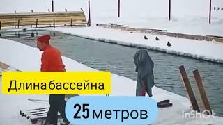 Ничего необычного, просто очередное моржевани. Закаливание. Купание в ледяной воде. Зимнее плавание.