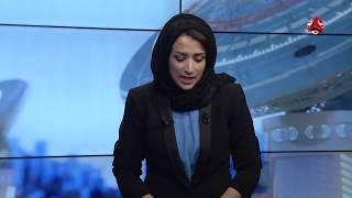 انهيار مليشيات الإمارات الإنتقالية من عتق حتى عدن في غضون أسبوع | تغطية خاصة