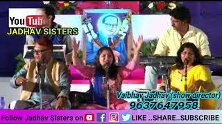 jadhav sisters jugalbandi