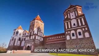Презентационный видео-ролик о Беларуси!(Welcome to Belarus! Short video about my country. Thanks for watching! #беларусь #guide #belarus #проБеларусь #минск #2016 жизнь в белоруссии, как..., 2016-10-23T10:15:48.000Z)