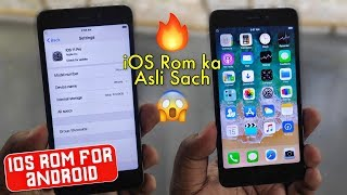iOS Rom for Android || iOS Rom ka Asli Sach || iPhone Rom for Android