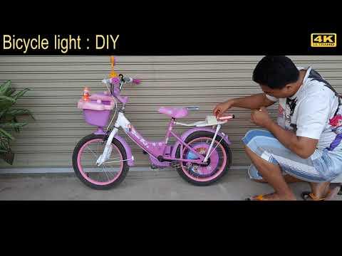 4K:DIY-Light Bicycle-ติดไฟรถให้ลูก