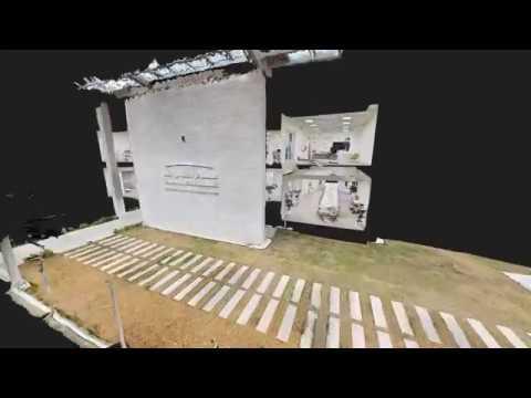 The Passive Autonomous House of MBRSC – Virtualeyes Matterport Virtual Tour Dubai