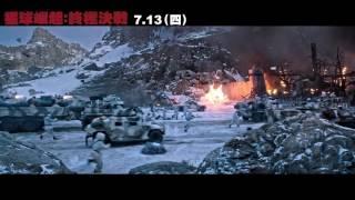 【猩球崛起:終極決戰】35 TVC 口碑狂燒篇