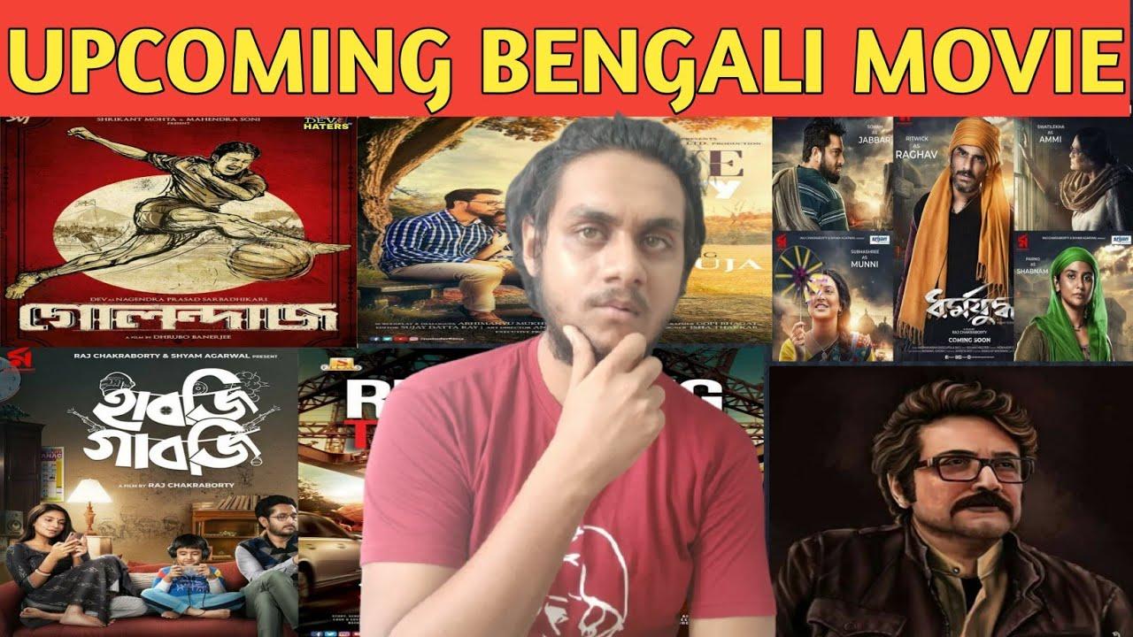 Upcoming Bengali Movie Release Date 2020-2021 | Dev, Jeet ...