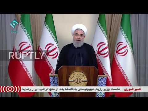 Iran: Rouhani will stay in nuclear deal despite US withdrawal
