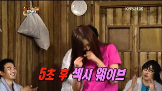Go Ah Ra dance in  Happy Together.