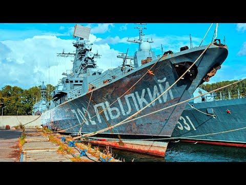 Сторожевой корабль «Пылкий»  Кладбище военных кораблей