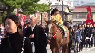 ひこねの城まつりパレードが11月3日、盛大に開催されました。大河ドラマ...